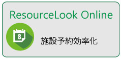 ResourceLook