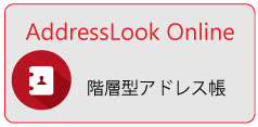 AddressLook