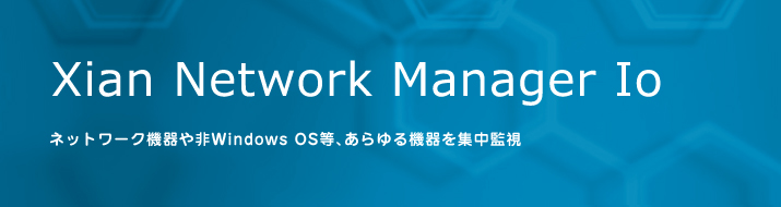 Xian Network Manager Io